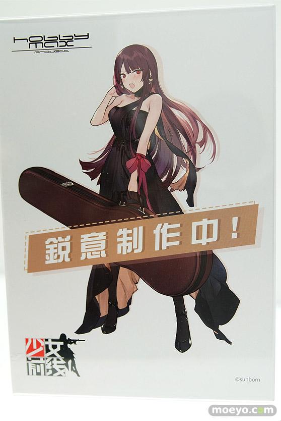 ワンダーフェスティバル2017[夏]の東京フィギュア ホビーマックスブースの新作フィギュア画像31