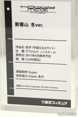 ワンダーフェスティバル2017[夏]の東京フィギュア ホビーマックスブースの新作フィギュア画像45