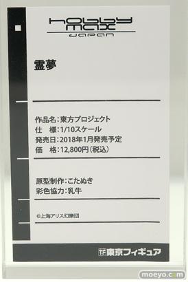 ワンダーフェスティバル2017[夏]の東京フィギュア ホビーマックスブースの新作フィギュア画像47