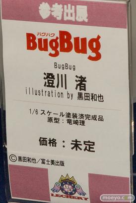 レチェリーのBugBug 澄川渚の新作フィギュア原型画像20