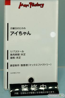 マックスファクトリーの月曜日のたわわ アイちゃんの新作フィギュア原型画像11