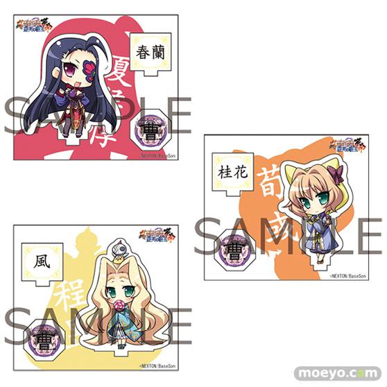 真・恋姫†夢想-革命-透明立像(アクリルフィギュア)シリーズ発売決定!05