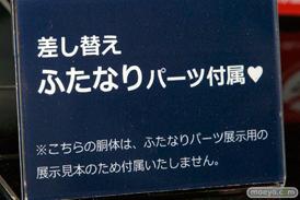 Q-sixの仮)BUNNY GIRL!!!!の新作フィギュア原型画像11