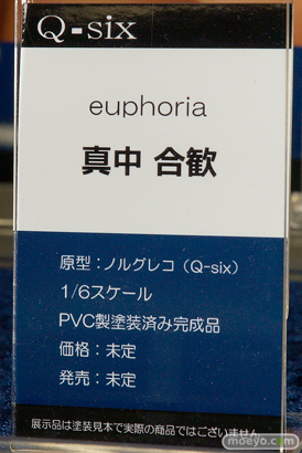 Q-sixのeuphoria 真中合歓の新作フィギュア彩色サンプル画像12