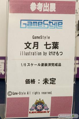 レチェリーのGameStyle 文月七葉の新作アダルトフィギュア原型画像15