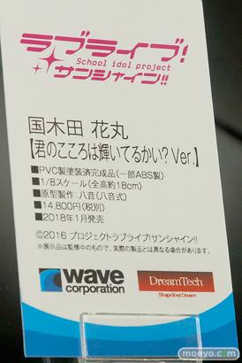 C3AFA TOKYO 2017会場にあった新作フィギュアレポ ウェーブ バンダイビジュアル ホビージャパン 画像05