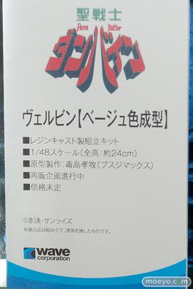 C3AFA TOKYO 2017会場にあった新作フィギュアレポ ウェーブ バンダイビジュアル ホビージャパン 画像15