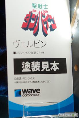 C3AFA TOKYO 2017会場にあった新作フィギュアレポ ウェーブ バンダイビジュアル ホビージャパン 画像18