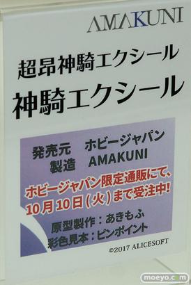 C3AFA TOKYO 2017会場にあった新作フィギュアレポ ウェーブ バンダイビジュアル ホビージャパン 画像32