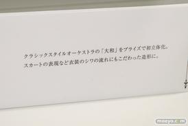 C3AFA TOKYO 2017会場にあった新作フィギュアレポ バンプレスト 画像11