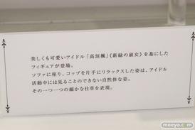 C3AFA TOKYO 2017会場にあった新作フィギュアレポ バンプレスト 画像18
