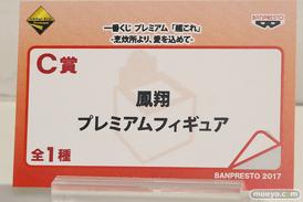C3AFA TOKYO 2017会場にあった新作フィギュアレポ バンプレスト 画像34