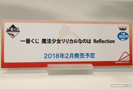 C3AFA TOKYO 2017会場にあった新作フィギュアレポ バンプレスト 画像40