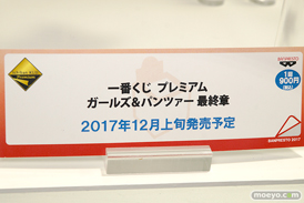 C3AFA TOKYO 2017会場にあった新作フィギュアレポ バンプレスト 画像59