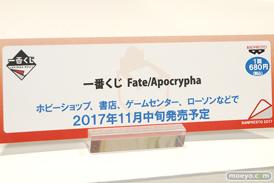 C3AFA TOKYO 2017会場にあった新作フィギュアレポ バンプレスト 画像67
