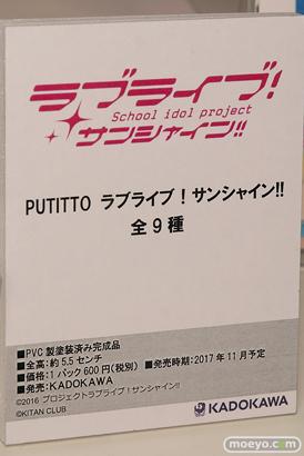 C3AFA TOKYO 2017会場にあった新作フィギュアレポ ボークス メガハウス KADOKAWA 画像04