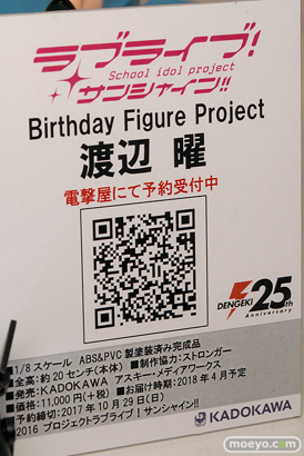 C3AFA TOKYO 2017会場にあった新作フィギュアレポ ボークス メガハウス KADOKAWA 画像07
