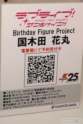 C3AFA TOKYO 2017会場にあった新作フィギュアレポ ボークス メガハウス KADOKAWA 画像09