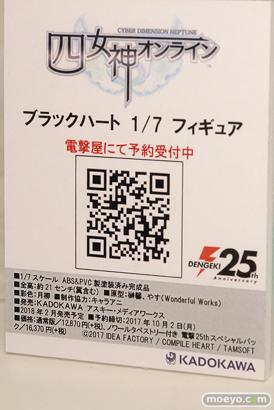 C3AFA TOKYO 2017会場にあった新作フィギュアレポ ボークス メガハウス KADOKAWA 画像11