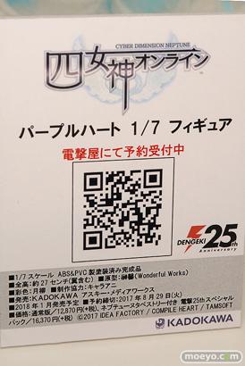 C3AFA TOKYO 2017会場にあった新作フィギュアレポ ボークス メガハウス KADOKAWA 画像12
