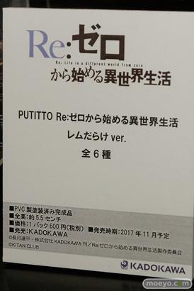 C3AFA TOKYO 2017会場にあった新作フィギュアレポ ボークス メガハウス KADOKAWA 画像19