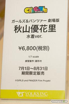 C3AFA TOKYO 2017会場にあった新作フィギュアレポ ボークス メガハウス KADOKAWA 画像44