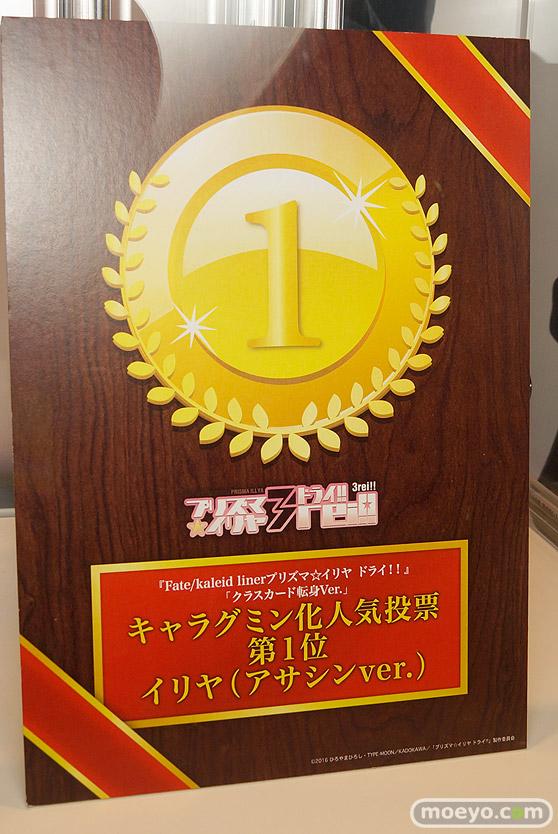 C3AFA TOKYO 2017会場にあった新作フィギュアレポ ボークス メガハウス KADOKAWA 画像53