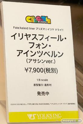 C3AFA TOKYO 2017会場にあった新作フィギュアレポ ボークス メガハウス KADOKAWA 画像54