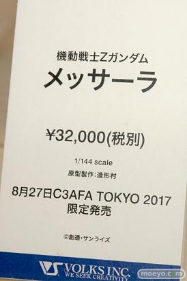 C3AFA TOKYO 2017会場にあった新作フィギュアレポ ボークス メガハウス KADOKAWA 画像60
