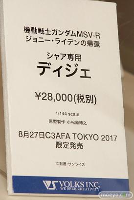 C3AFA TOKYO 2017会場にあった新作フィギュアレポ ボークス メガハウス KADOKAWA 画像62