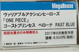 C3AFA TOKYO 2017会場にあった新作フィギュアレポ ボークス メガハウス KADOKAWA 画像65