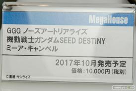 C3AFA TOKYO 2017会場にあった新作フィギュアレポ ボークス メガハウス KADOKAWA 画像68