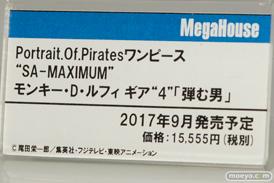 C3AFA TOKYO 2017会場にあった新作フィギュアレポ ボークス メガハウス KADOKAWA 画像71