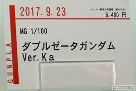 C3AFA TOKYO 2017会場にあった新作フィギュアレポ バンダイ 画像02