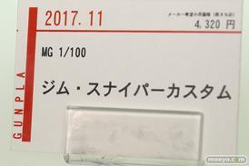 C3AFA TOKYO 2017会場にあった新作フィギュアレポ バンダイ 画像04