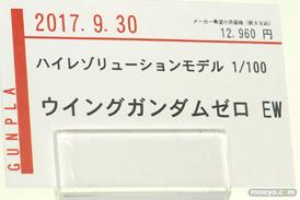 C3AFA TOKYO 2017会場にあった新作フィギュアレポ バンダイ 画像08