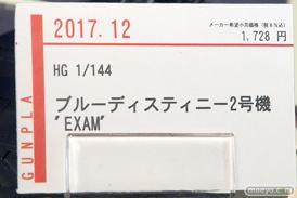 C3AFA TOKYO 2017会場にあった新作フィギュアレポ バンダイ 画像11