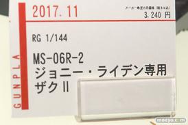 C3AFA TOKYO 2017会場にあった新作フィギュアレポ バンダイ 画像15