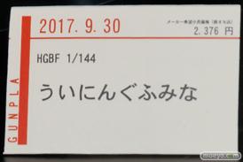 C3AFA TOKYO 2017会場にあった新作フィギュアレポ バンダイ 画像28