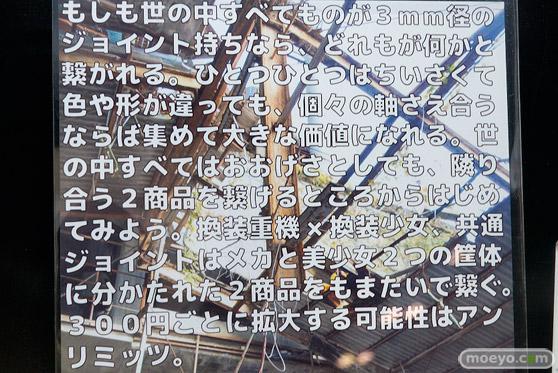 C3AFA TOKYO 2017会場にあった新作フィギュアレポ バンダイ 画像51