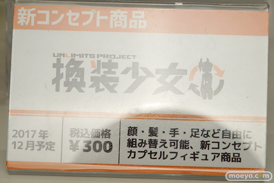 C3AFA TOKYO 2017会場にあった新作フィギュアレポ バンダイ 画像52