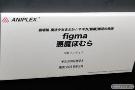 C3AFA TOKYO 2017でのアニプレックスプラス5周年記念フィギュア展示の様子12