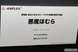 C3AFA TOKYO 2017でのアニプレックスプラス5周年記念フィギュア展示の様子17