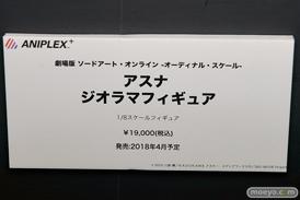 C3AFA TOKYO 2017でのアニプレックスプラス5周年記念フィギュア展示の様子38