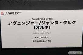 C3AFA TOKYO 2017でのアニプレックスプラス5周年記念フィギュア展示の様子40