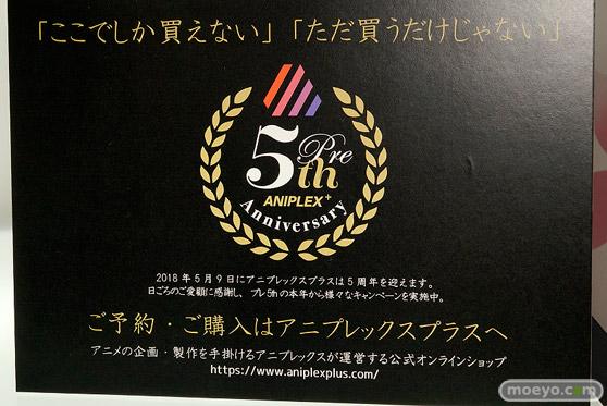 C3AFA TOKYO 2017でのアニプレックスプラス5周年記念フィギュア展示の様子46