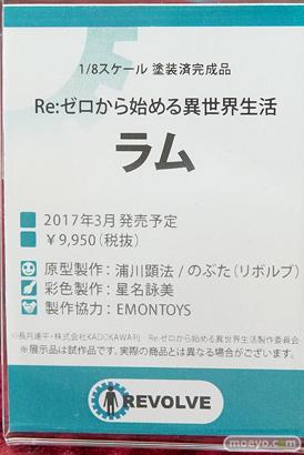 秋葉原の新作フィギュア展示の様子30