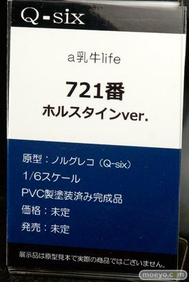 Q-sixのa乳牛life 721番 ホルスタインver.の新作フィギュア原型画像10