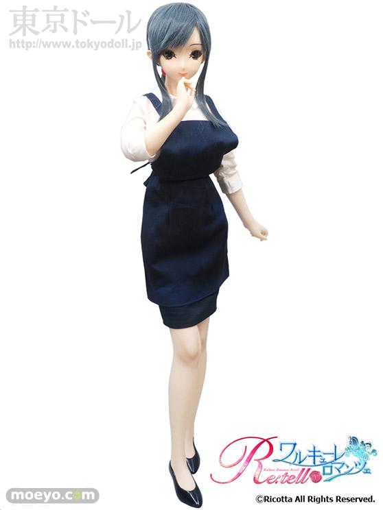 東京ドールワルキューレロマンツェ Re:tell「シームレスドール柊木綾子」の新作ドールサンプル画像03