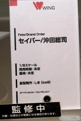 ウイングのFGO セイバー/沖田総司の新作フィギュア彩色サンプル画像11